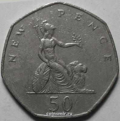 50 новых пенсов 1979 Великобритания.