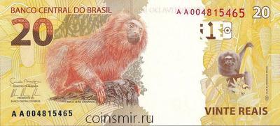 20 реалов 2010 Бразилия.