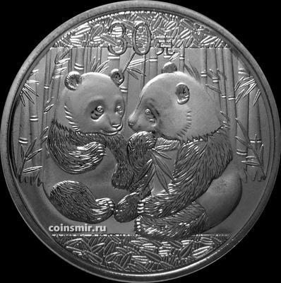 30 грамм 2009 Китай. Панды.
