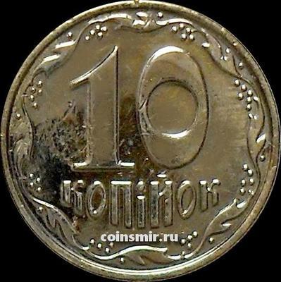10 копеек 2009 Украина.