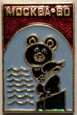 Значок Олимпийский мишка. Плавание. Москва-80.