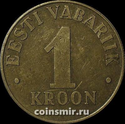 1 крона 1998  Эстония.