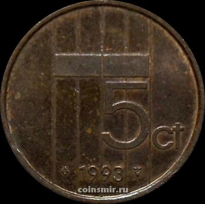 5 центов 1993 Нидерланды.