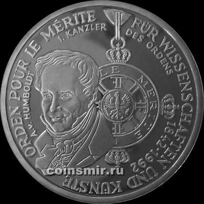 10 марок 1992 D ФРГ. Орден. Пруф.