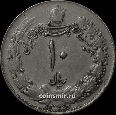 10 риалов 1957 Иран.
