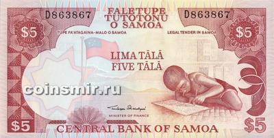 5 тал 2002 Самоа. (защитная полоса внутри)