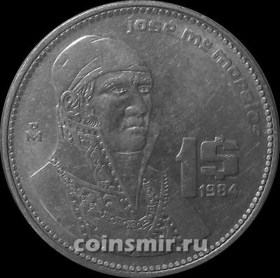 1 песо 1984 Мексика.