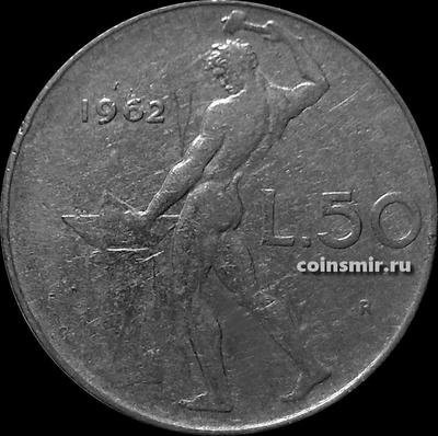 50 лир 1962 Италия. Бог огня Вулкан.