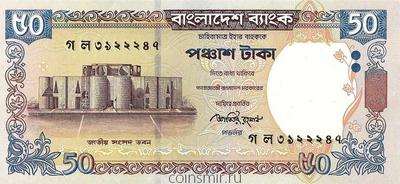 50 так 2010 Бангладеш.