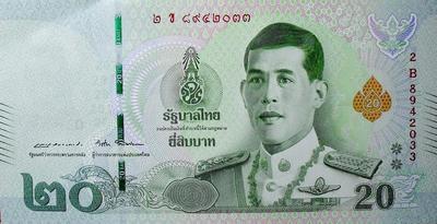 20 бат 2018 Таиланд.