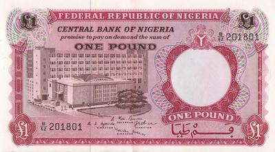 1 фунт 1967 Нигерия.