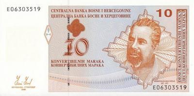 10 конвертируемых марок 2008 Босния и Герцеговина. Портрет М.М.Диздара.