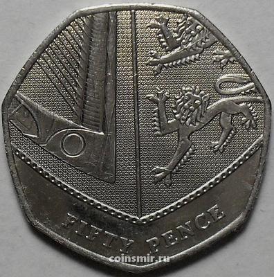 50 пенсов 2012 Великобритания.