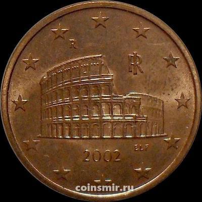 5 евроцентов 2002 Италия. Римский Колизей.