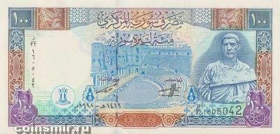 100 фунтов 1998 Сирия.