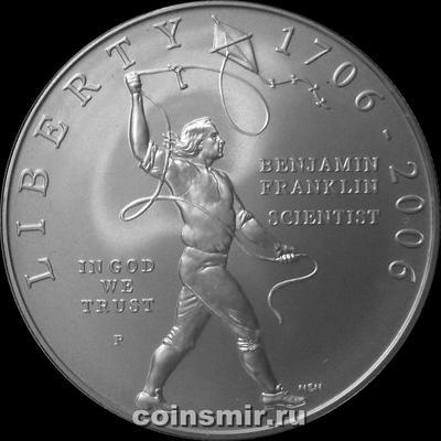 1 доллар 2006 Р США. Бенджамин Франклин.