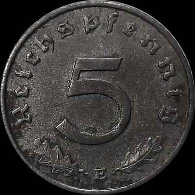 5 пфеннигов 1943 Е Германия. Третий рейх.