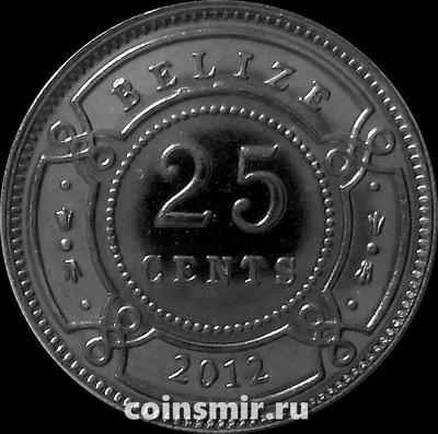 25 центов 2012 Белиз.