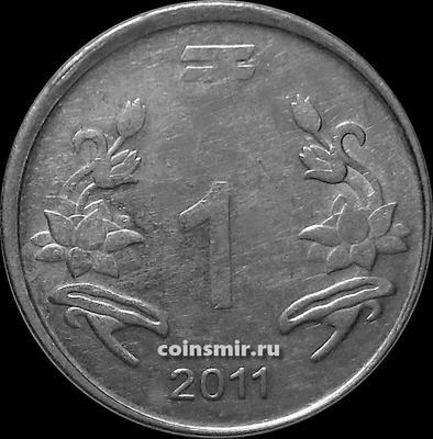1 рупия 2011 В Индия. Под годом ромб-Мумбаи.