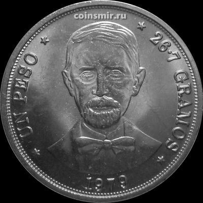 1 песо 1979 Доминиканская республика. Хуан Пабло Дуарте.