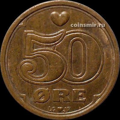 50 эре 1990 Дания.