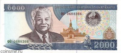 2000 кип 2003 Лаос.