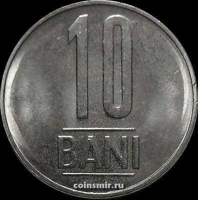 10 баней 2015 Румыния.