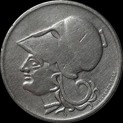 50 лепт 1926  В Греция.