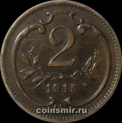 2 геллера 1915 Австрия.