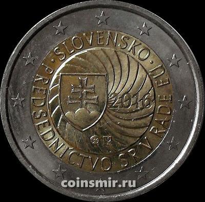 2 евро 2016 Словакия. Председательство в ЕС.
