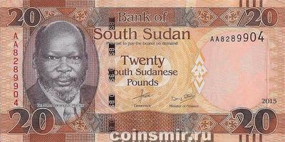 20 фунтов 2015 Южный Судан.