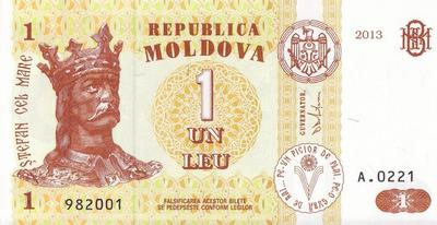 1 лей 2013 Молдавия.