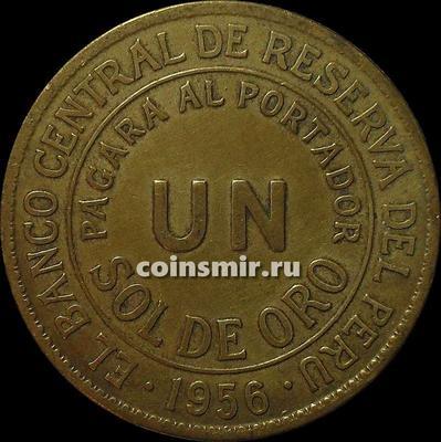 1 соль 1956 Перу.
