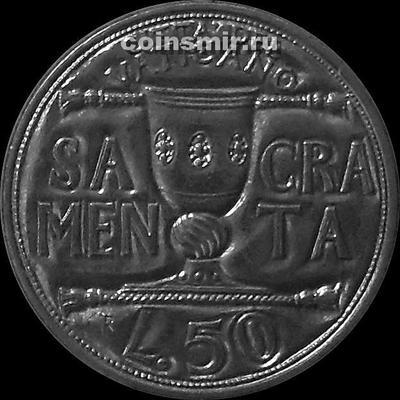 50 лир 1993 Ватикан. Таинство.