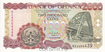 2000 седи 2006 Гана.