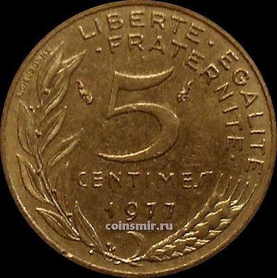5 сантимов 1977 Франция.