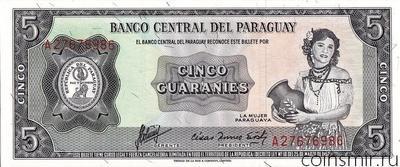 5 гуарани 1952 (1963) Парагвай.