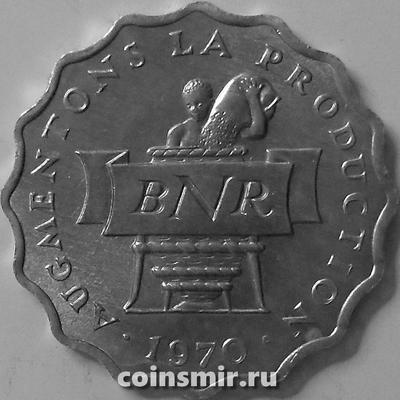 2 франка 1970 ФАО. Руанда.