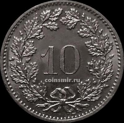 10 раппенов 1983 Швейцария.