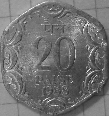 20 пайс 1988 Индия.