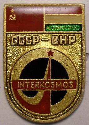 Значок Интеркосмос СССР-ВНР.