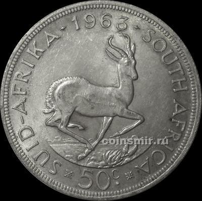 50 центов 1963 ЮАР.