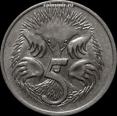 5 центов 1974 Австралия. Ехидна.