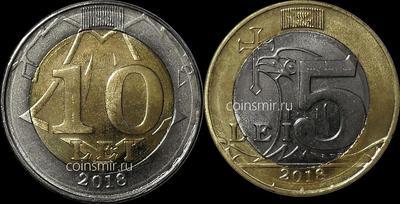 Набор мз 2 монет 2018 Молдавия.