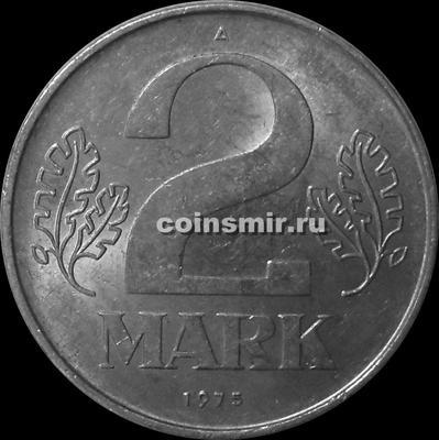 2 марки 1975 А ГДР.