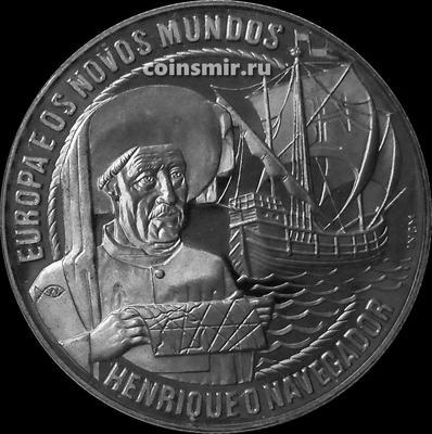 2 1/2 экю 1991 Португалия. Генрих Мореплаватель.