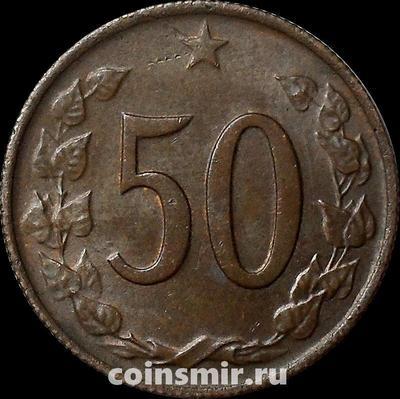 50 геллеров 1969 Чехословакия.