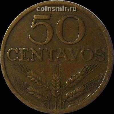 50 сентаво 1972 Португалия.