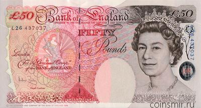 50 фунтов 1994 (1994-2006) Великобритания.