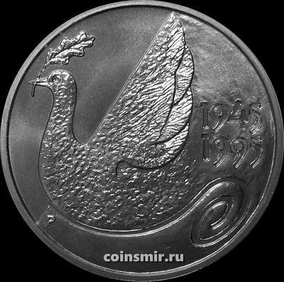 100 марок 1995 Финляндия. 50 лет ООН.